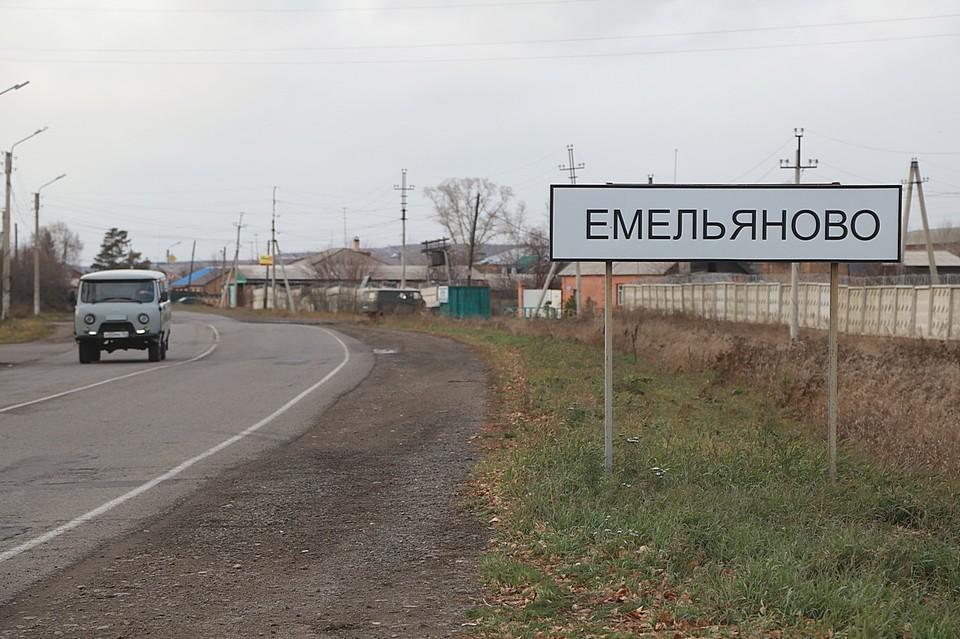 Под Красноярском построят новую поликлинику за 1 миллиард рублей