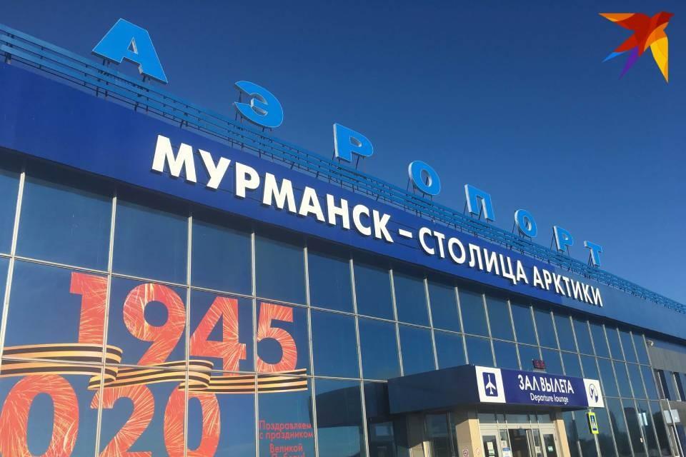 Самолет из Санкт-Петербурга в Мурманск задерживается на 7 часов.