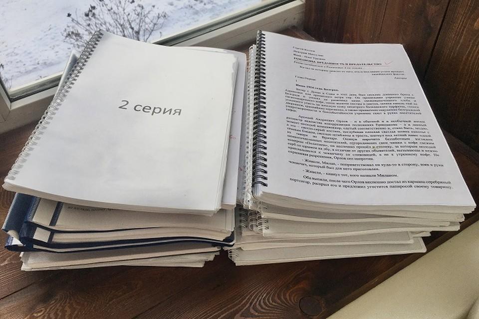 Отрывок из романа его автор Сергей Козлов предоставил «Комсомольской правде» – Тюмень»
