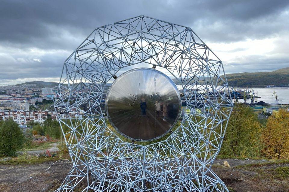 Назвали музыкальный инструмент «Солнце-барабан». Фото: Центр городского развития Мурманской области