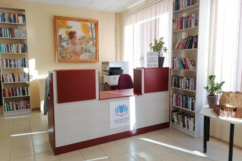 В Ростове отремонтировали две библиотеки