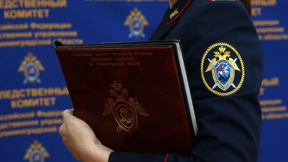 По факту смерти 86-летней калининградки следственным отделом Московского района регионального Следственного комитета организована доследственная проверка.
