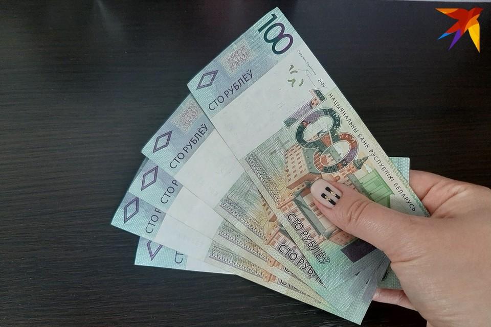 МВФ организует виртуальную миссию для изучения экономической ситуации в Беларуси.