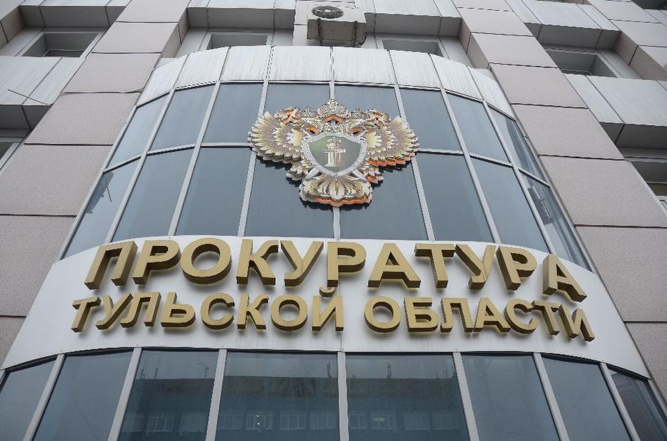 Суд согласился с мнением прокурора