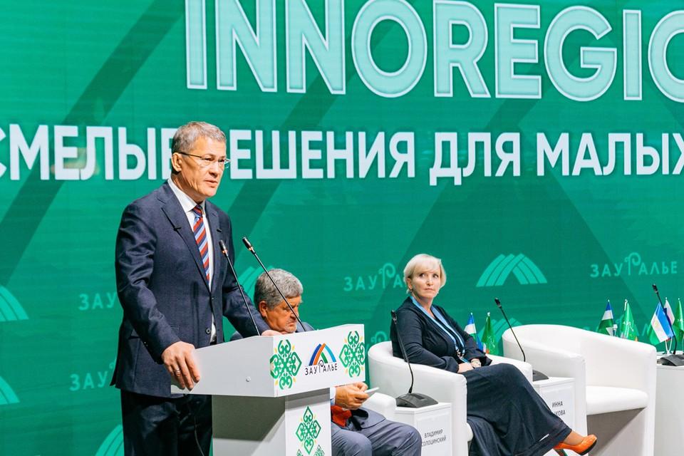 Глава Республики Башкортостан Радий Хабиров рассказал о необходимости инвестиций в малые территории