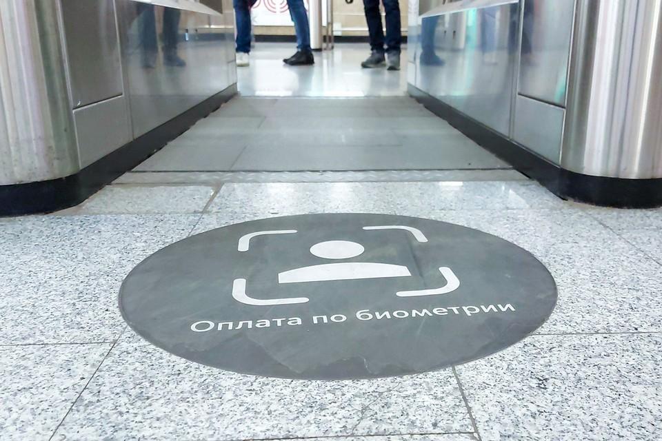 Систему «входа в метро по лицу» тестируют уже не первый месяц.