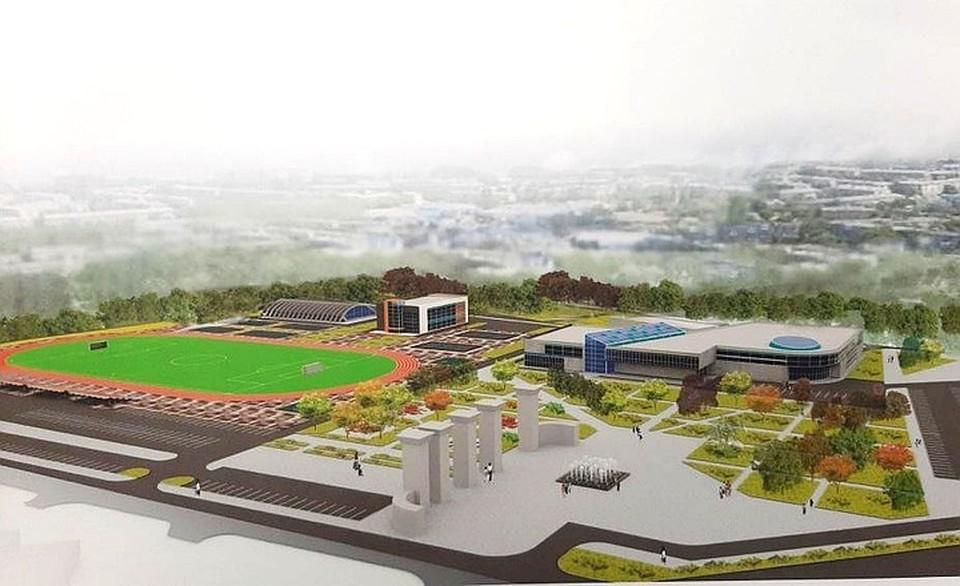 Так будет выглядеть новый стадион. Фото: мэрия