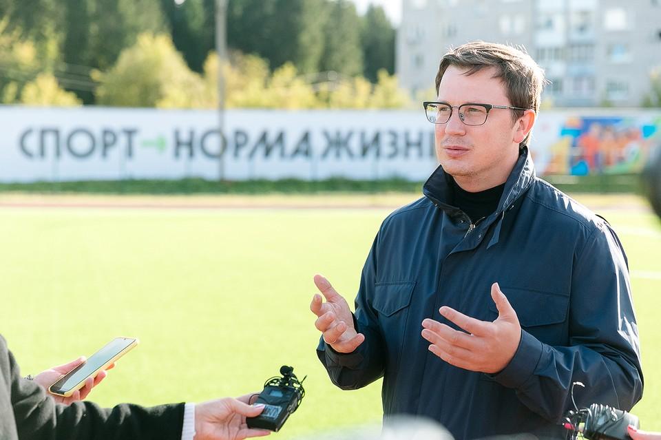 Антон Немкин проинспектировал реализацию нацпроектов в поселке Сылва.