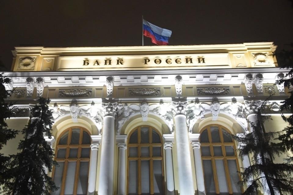 Центробанк протестирует цифровой рубль в январе 2022 года