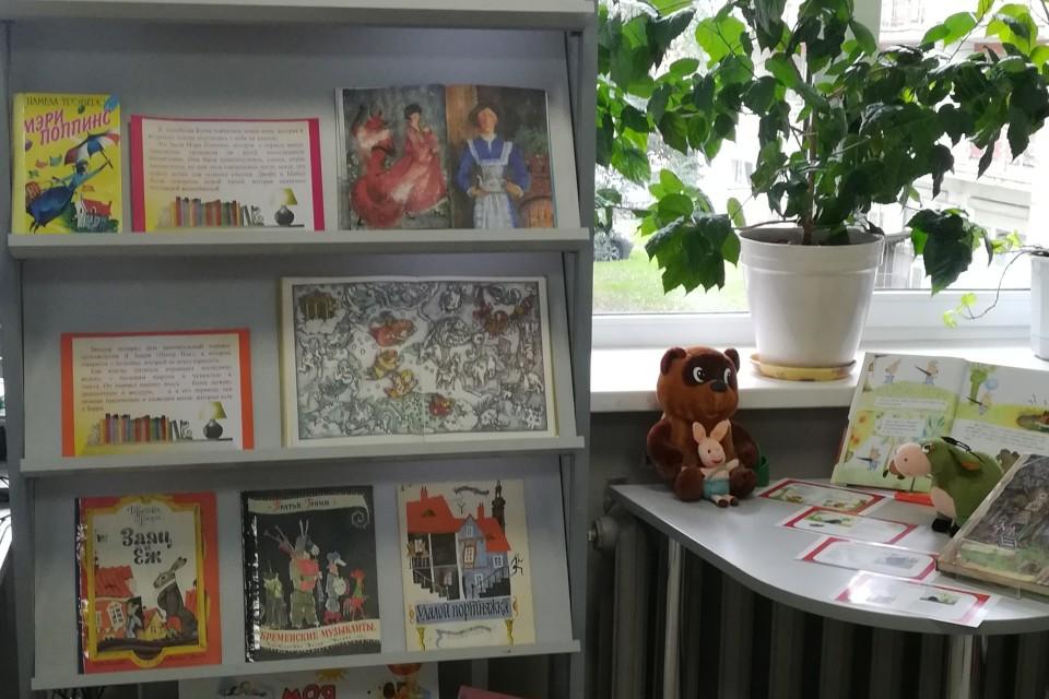 Выставка работает в Детском зале. Фото: Тверская библиотека имени Герцена