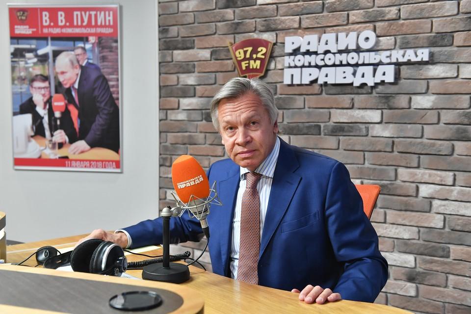 """Сенатор Пушков похвалил """"удачный троллинг Зеленского"""""""