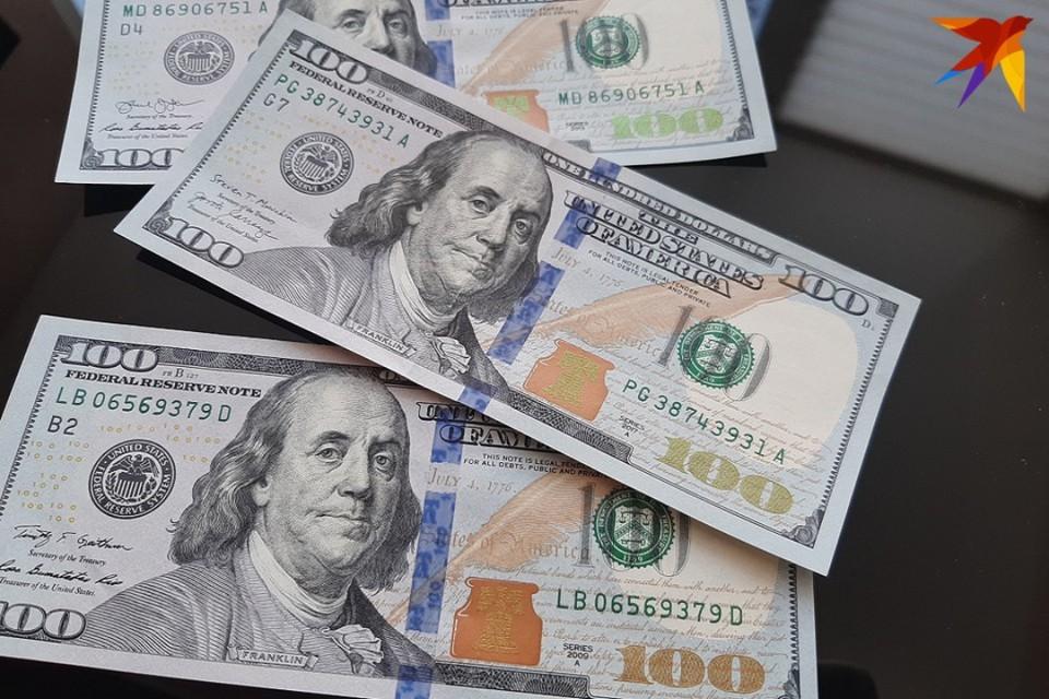 Курсы валют на вторник, 14 сентября 2021 года