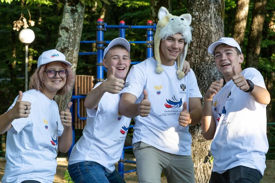 Форум «Под флагом добра» собрал в «Орлёнке» 50 ребят из Ростовской области.