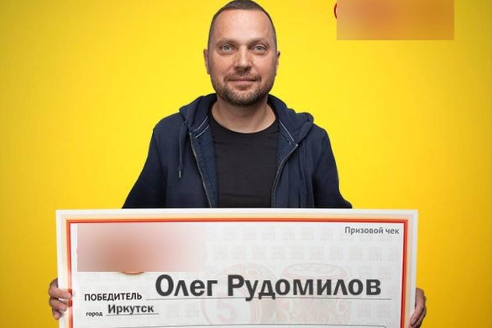 Иркутский бизнесмен выиграл в лотерею загородный дом.