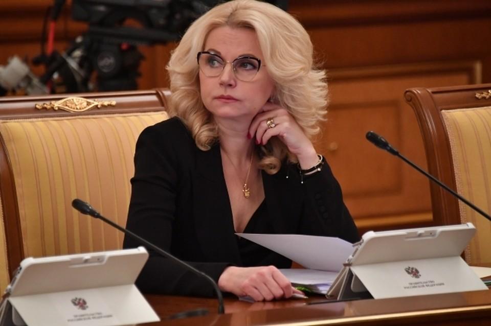 Татьяна Голикова сообщила, что почти 93 тысячи беременных россиянок получили право на повышенное пособие