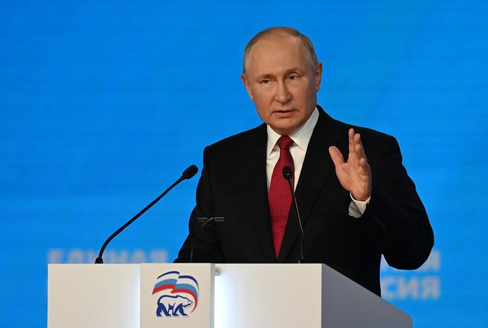 Владимир Путин заявил, что поддержка IT-отрасли — одна из ключевых задач для России