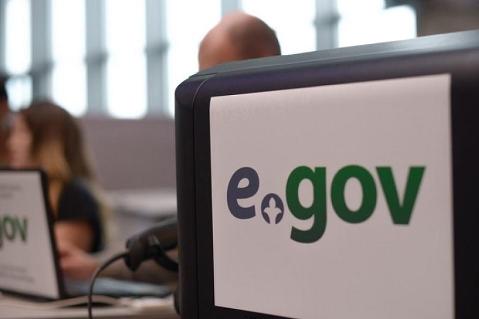 По информации министра, eGov — это всего лишь «витрина», которая имеет соединение через «шину» со всеми госбазами. Фото: Paryz.kz