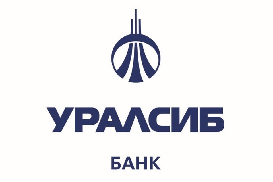 Фото предоставлено пресс-службой ПАО Банк Уралсиб