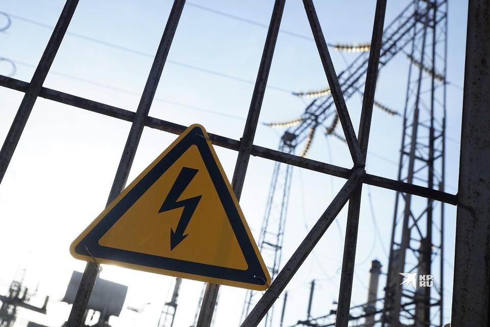 14 сентября 20 000 жителей остались без электричества из-за массовой аварии