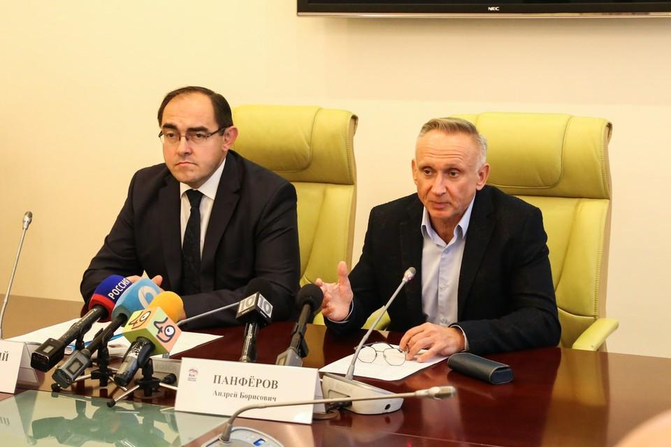 Участники конференции не остались довольны результатами работы. Фото: пресс-служба Законодательного собрания НСО