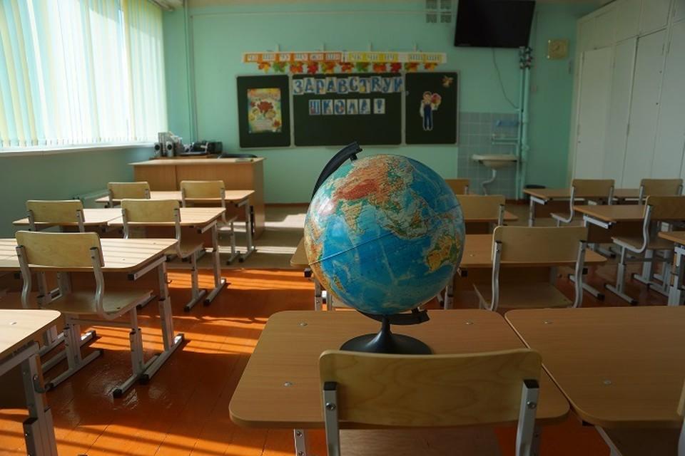 Премии получили школьники Нижнего Тагила