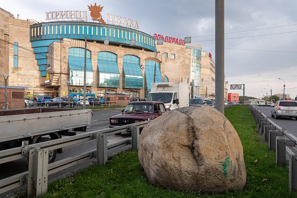 Тот самый камень, установленный в Москве на высоте 250 м над уровнем моря
