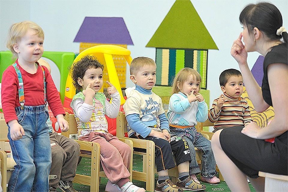 Каждому четвертому россиянину в детстве покупали вещи на вырост