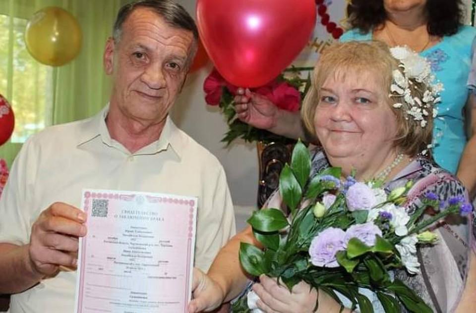 Инна Анатольевна Сальникова и Юрий Алексеевич Никитенко сыграли свадьбу. Фото: предоставлено героями публикации
