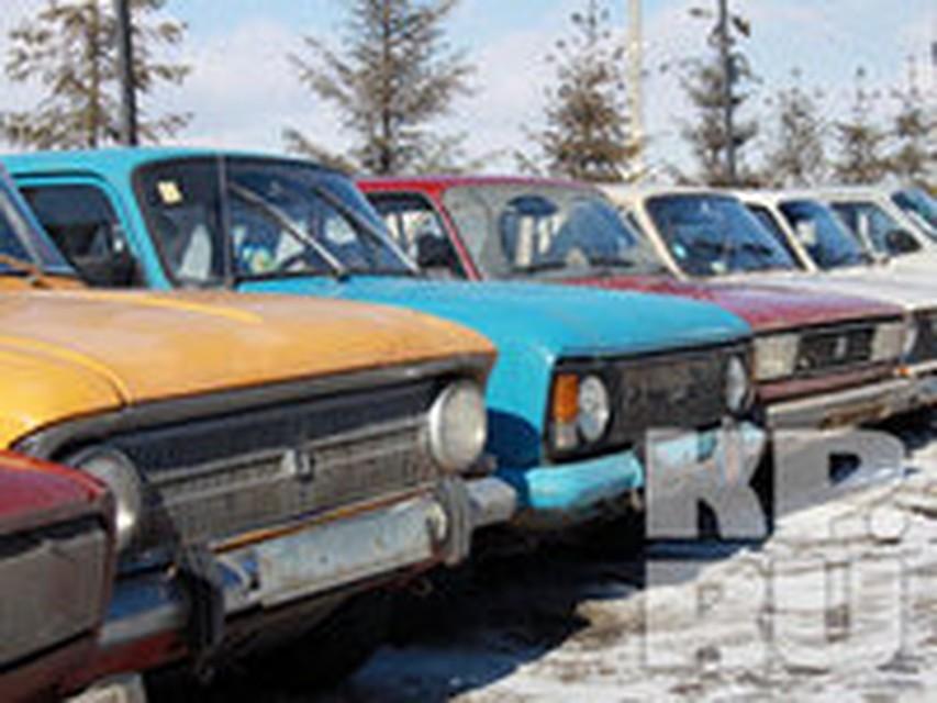 Сдать авто в утиль за деньги в белгороде кредит под залог автомобиля без справки о доходах