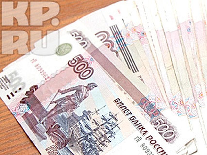 Долги у судебных приставов алтайский край заявление к приставам на розыск счетов