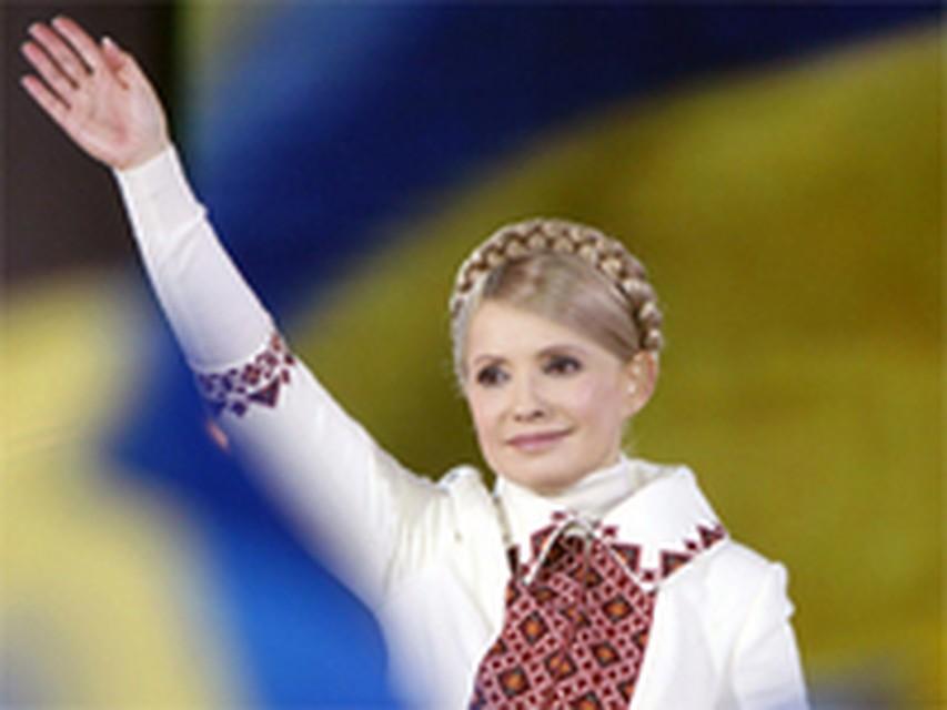 Юлия тимошенко супер секси