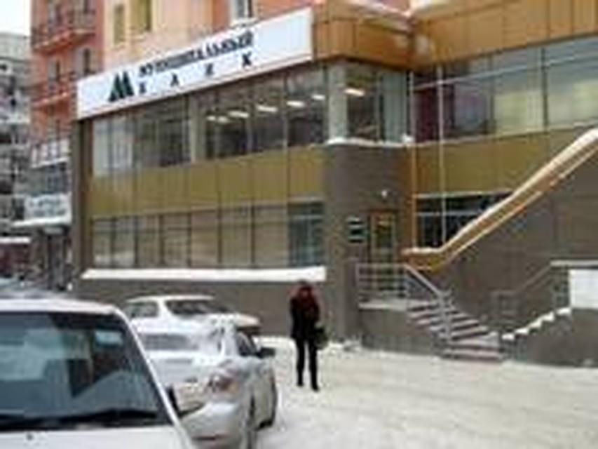 Документы для кредита в москве Березовой Рощи проезд справку с места работы с подтверждением Дубки улица