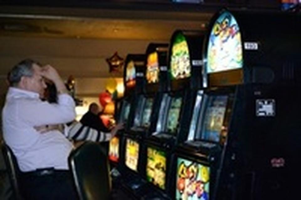 Депутаты хотят вернуть казино в россии азартные игры игровые автоматы играть бесплатно слот 777