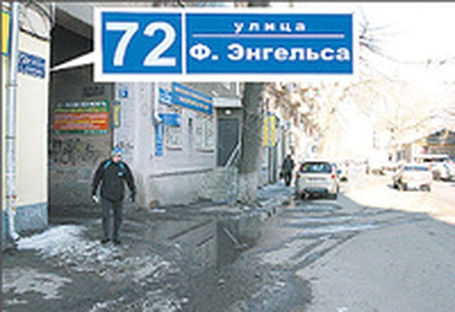 Защита в суде Воронеж Лиловый переулок консультация у юриста развод и что с ним связано