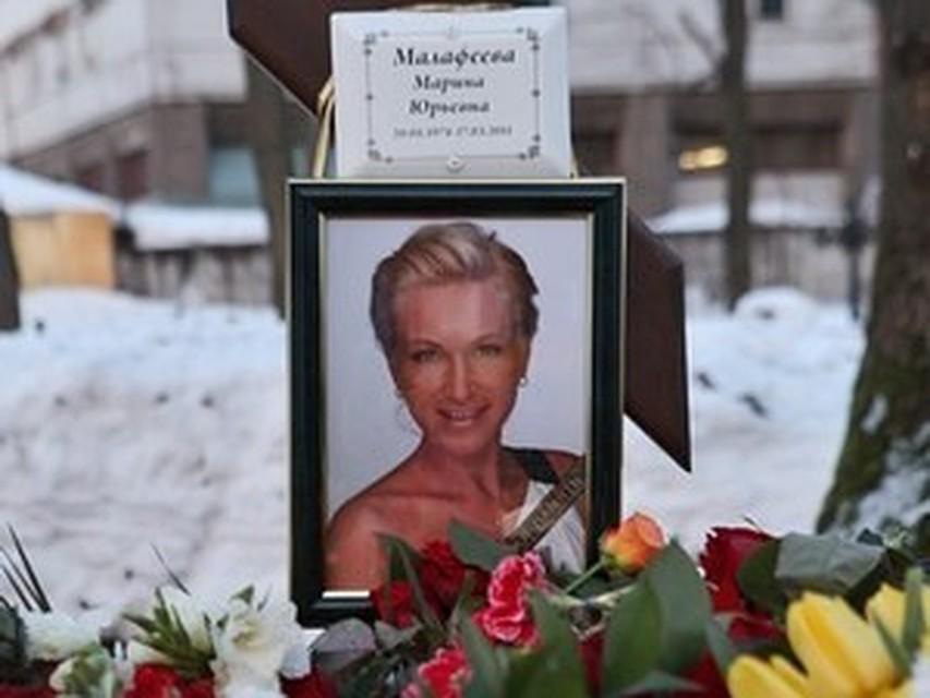 советское фото с места гибели жены вячеслава малафеева после, как