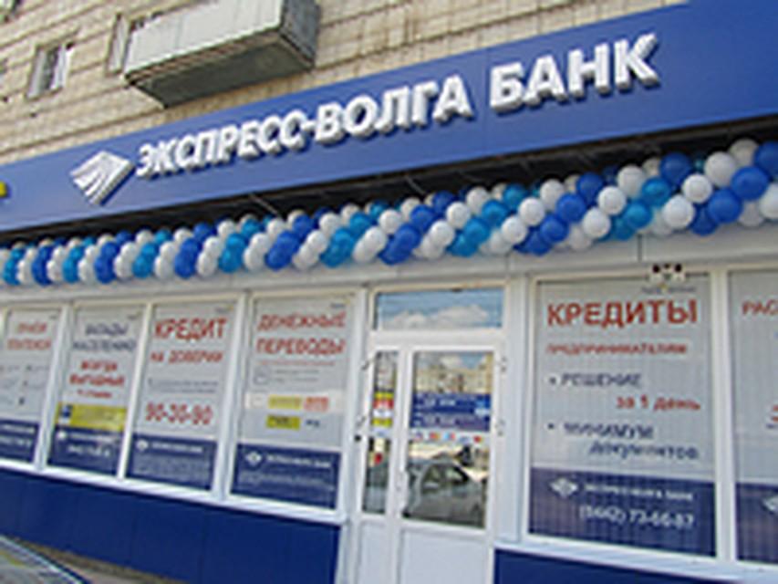 Взять кредит без справки о доходах волгоград