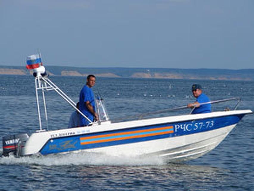 гимс регистрация лодок ульяновск