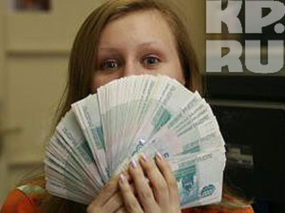 Деньги дают свободу!