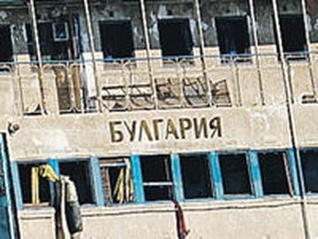Следователи назвали основную версию гибели «Булгарии»
