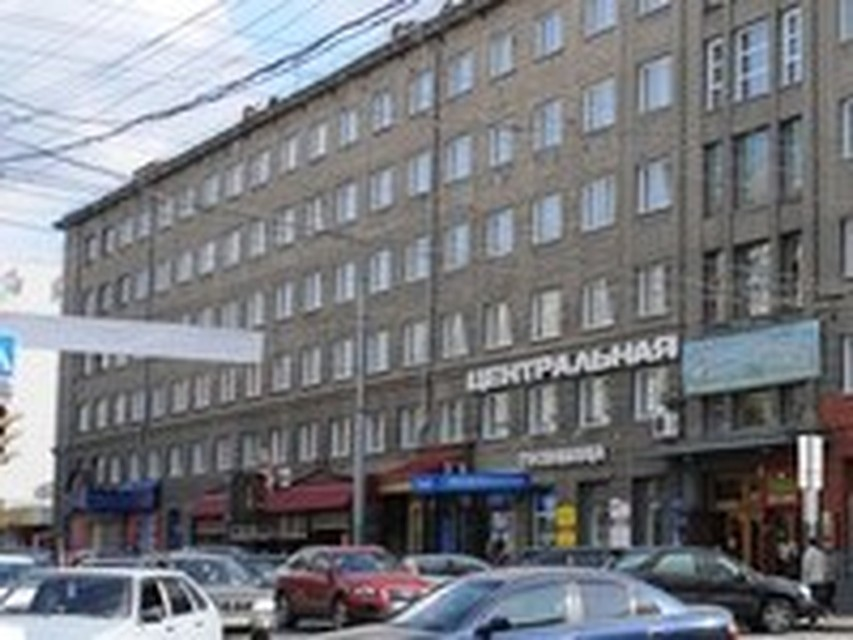 Справку с места работы с подтверждением Минусинская улица справка 2 ндфл на ипотеку за какой период