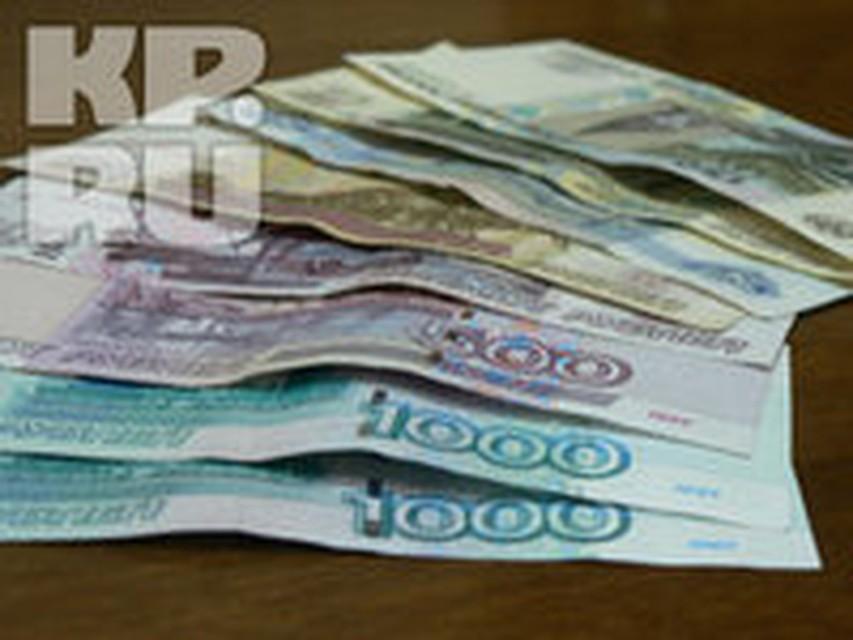 для повседневной взять кредит 8000 рублей на год термобелье