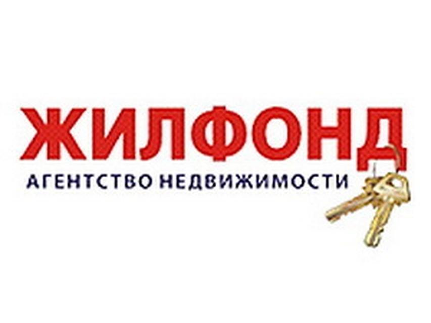 1-ЖИЛФОНД ВЕРСИЯ 2015 СКАЧАТЬ БЕСПЛАТНО