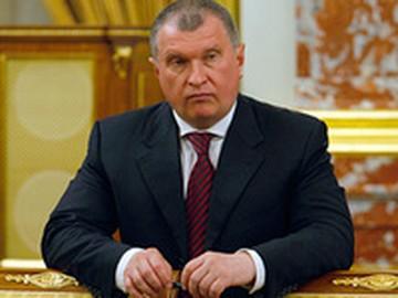 Менеджеры, разгневавшие Путина, увольняются