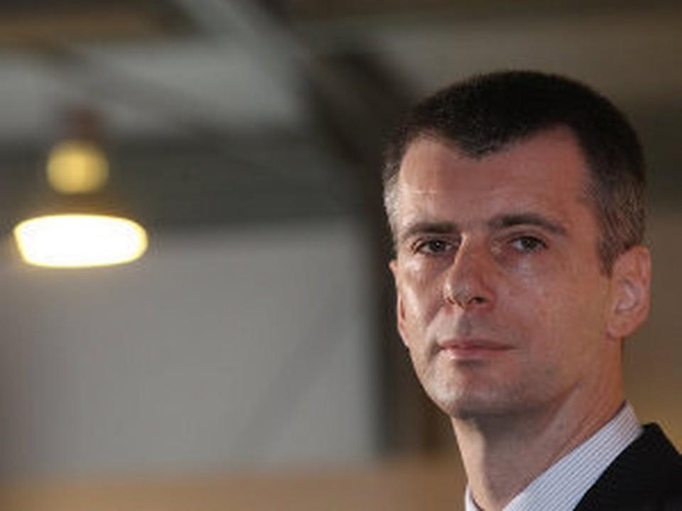 Михаил Прохоров: Когда я стану президентом...