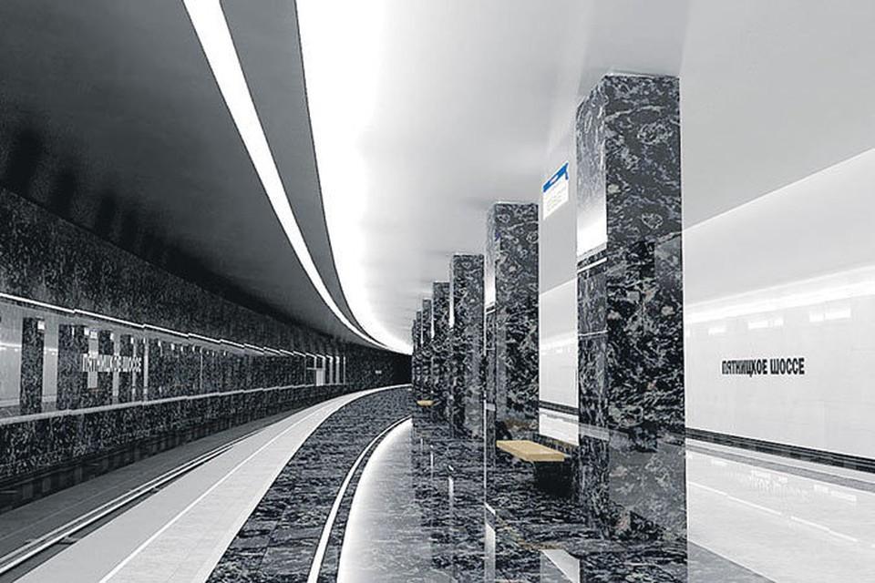 Дизайн новых станций подземки выглядит немного футуристично. На схеме проект станции «Пятницкое шоссе».