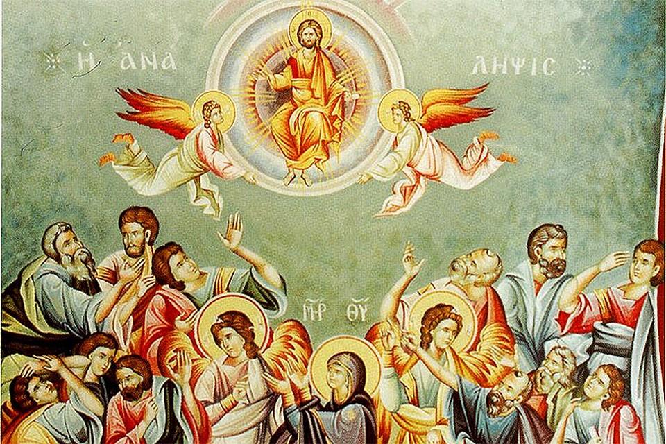 Открытка с праздником вознесение пресвятой богородицы, картинки