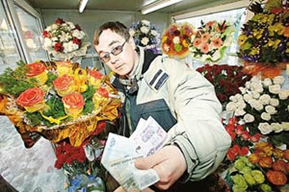 Открытие 8 марта рената цветы какой подарок сделать дедушке на юбилей