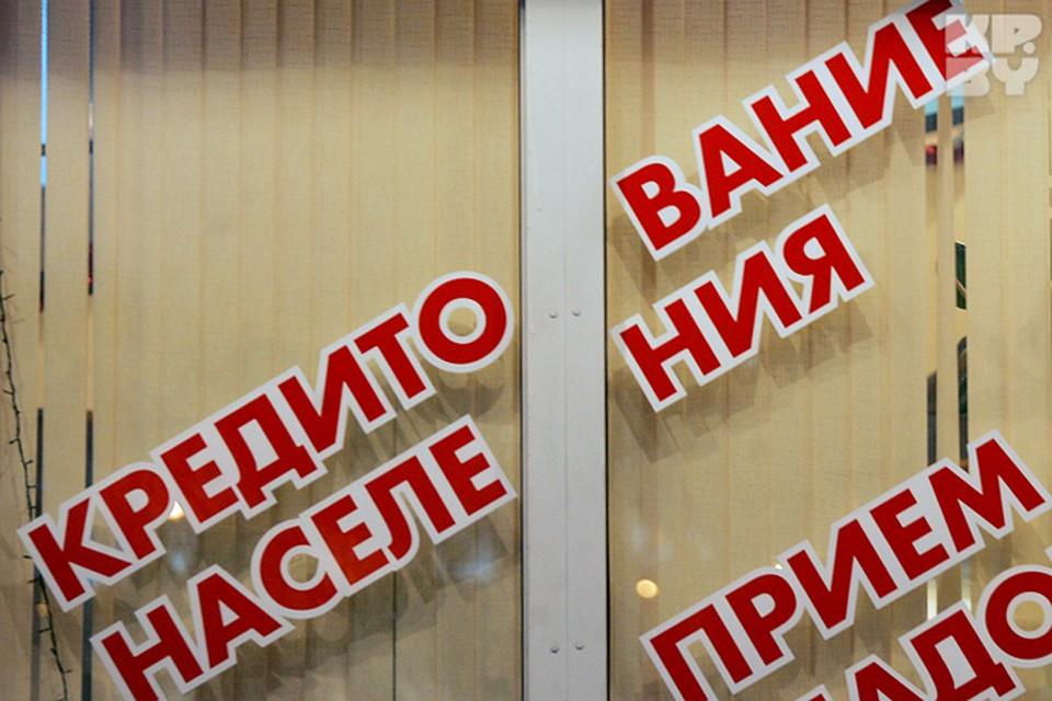 банки бреста кредиты без поручителей