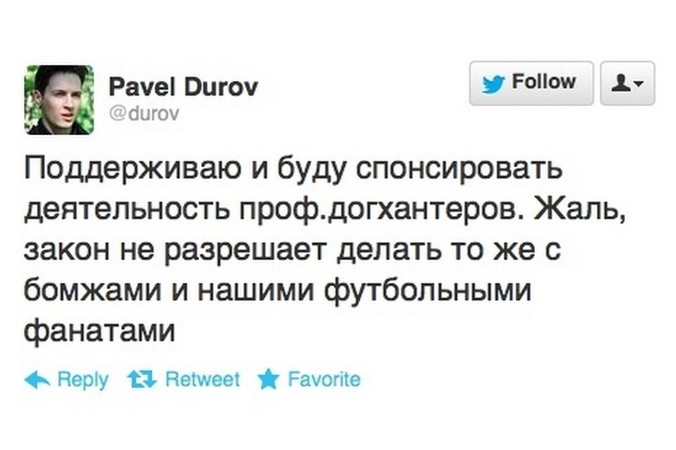 Писали от имени Павла Дурова, но кто?
