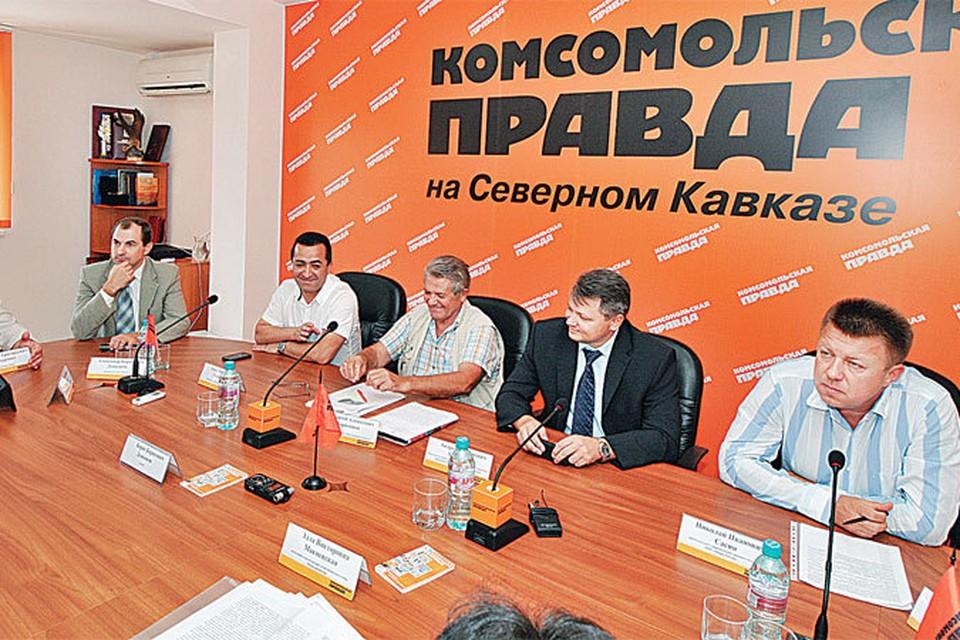 Разговор в пресс-центре «КП» получился сложным.